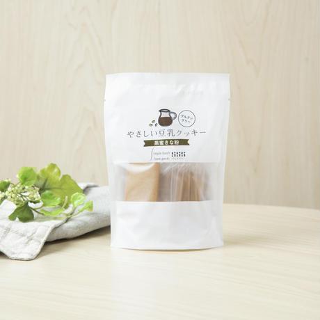 やさしい豆乳クッキー 黒蜜きな粉(7枚)