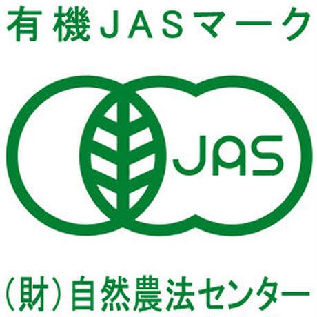 魚沼産コシヒカリ 有機栽培米 JAS認証 ギフトセット 4kg (2kg✕2) [深雪の十日町]  プレミアムオーガニック ギフト専用シリーズ