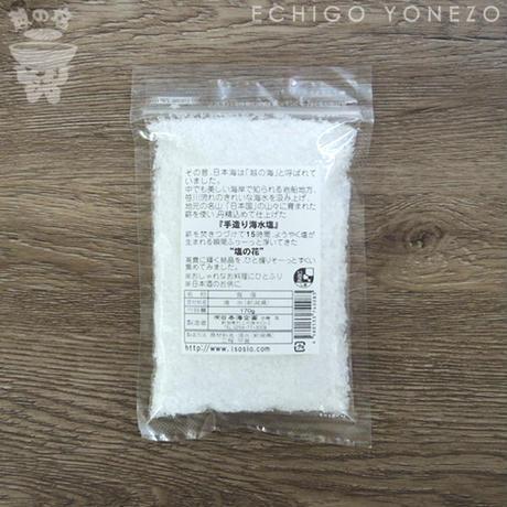 笹川流れの塩 塩の花 170g 日本海企画 [ゆうパケット] [越の塩] 新潟特選品シリーズ