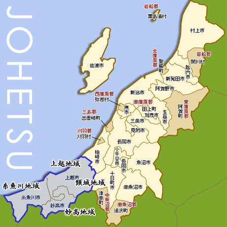 新米02  糸魚川産コシヒカリ 5kg [翡翠の郷] 厳選産地米シリーズ