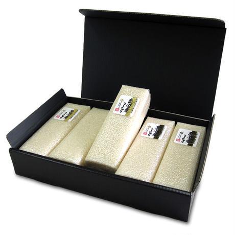 魚沼産コシヒカリ ギフトセット 5kg (1kg×5) [真空ロングパック] ギフト専用シリーズ