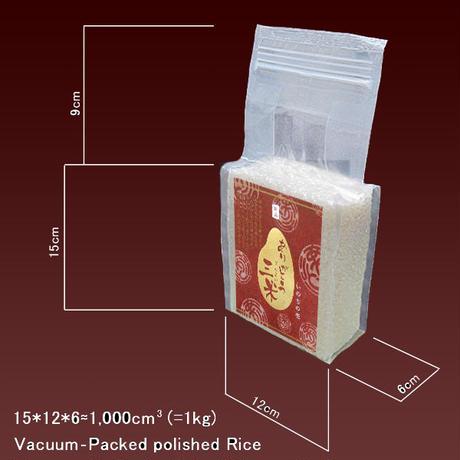 新潟産いのちの壱 ギフトセット 3kg  ありがとう三米 [超大粒米] 真空ブリックパック ギフト専用シリーズ
