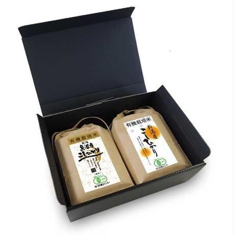 魚沼・新潟産コシヒカリ 有機栽培米 JAS認証 ギフトセット 4kg (2kg✕2) [新潟米の至宝] プレミアムオーガニック ギフト専用シリーズ