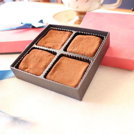 【完全受注200セット限定生産】 大塚せつ子式バレンタイン生チョコレート 2018