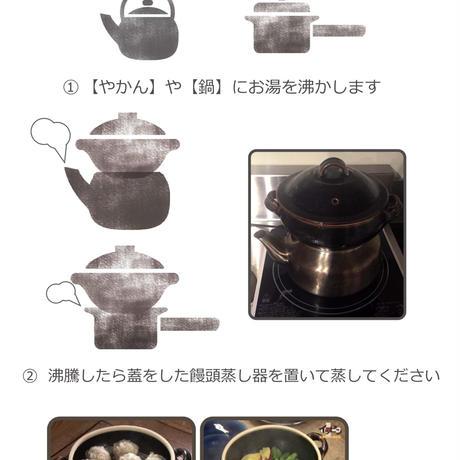 饅頭蒸し器 大 (02)