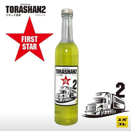 【SPASHAN】 トラシャン2 500㎖ トラック専用 簡単施工でコストパフォーマンスに優れたガラス コーティング剤 疎水性 スパシャン コーティング