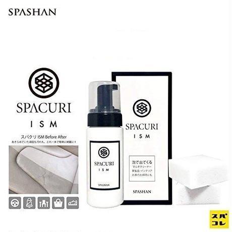 SUPACURI ISM スパシャン スパクリイズム SPASHAN 洗車 カーケア コーティング剤 インテリアクリーナー