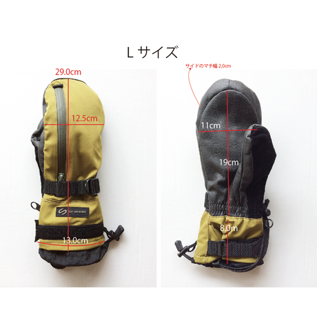 2WAYストレッチPerfection Mitt Gloves《SANDベージュ》