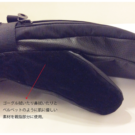 小松織物4WAYストレッチ 《BLACK》Perfection Mitt GLOVE