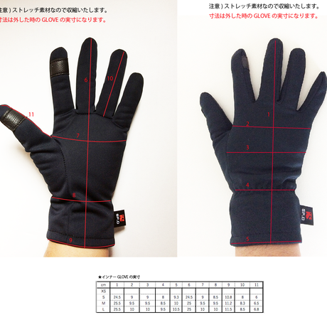 Perfection Mitt GLOVE《小松織物インディゴカラーLimited edition items》BLACK