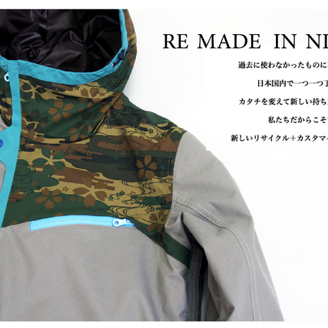 RE-MADE Jacket 友禅CAMO切り替え配色Type-A