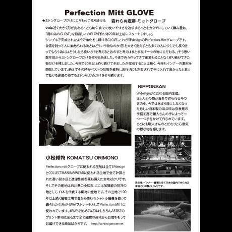 小松織物ジャガードCAMO 《Perfection Mitt GLOVELimited edition items