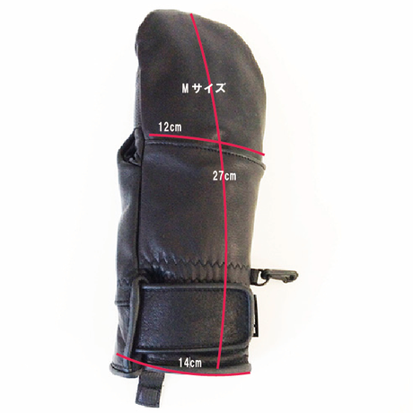 SP-design Water Repellent Leather Mitt.