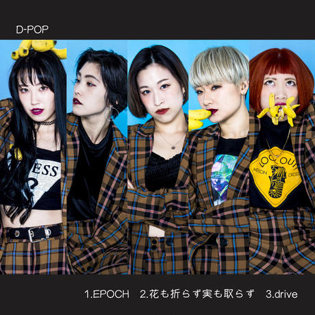xD 3曲入りシングル「D-POP」