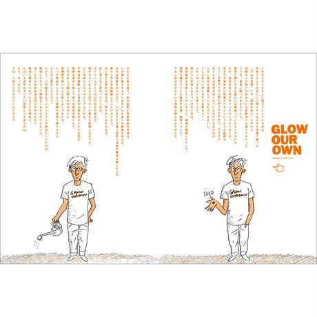 Vol.25 GROW OUR OWN・これからのコミュニティ