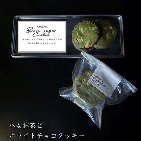オーガニックブラウンシュガークッキー <3枚入3袋セットBOX>