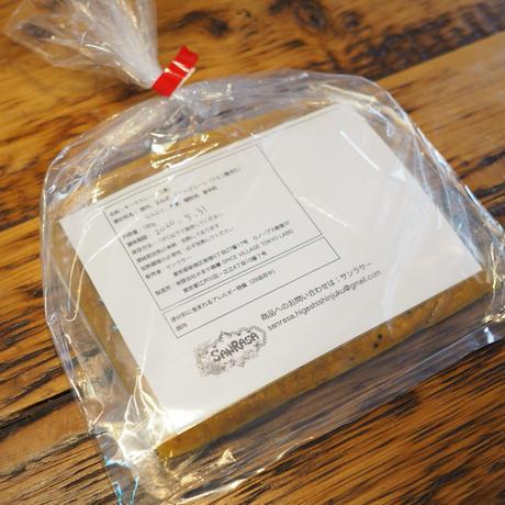 委託販売 【冷凍カレー】バイマックルー薫るポークキーマ