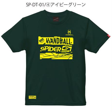 SPIDER SP-DT-01