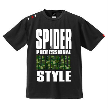 REAL SPIDERハンドボールTシャツ  SP-T01   ブラック×迷彩グリーン