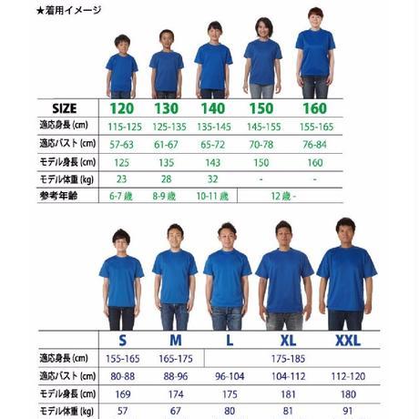 REAL SPIDERハンドボールTシャツ SP-T03   ブラック×サファイアブルー
