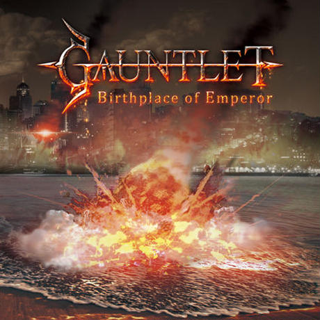 "GAUNTLET ""Birthplace Of Emperor"" (Japan Edition + obi)"