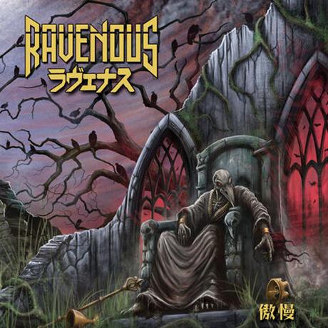 "RAVENOUS ""Hubris - 傲慢"" (Japan Edition + obi)"