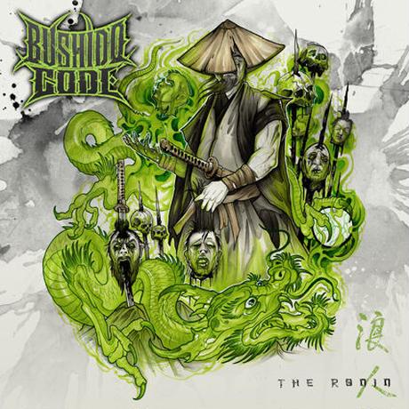 """BUSHIDO CODE """"The Ronin"""" (Japan Edition + obi)"""