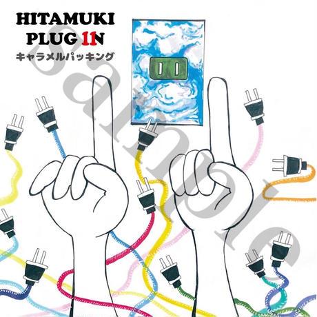 HITAMUKI PLUG IN / キャラメルパッキング