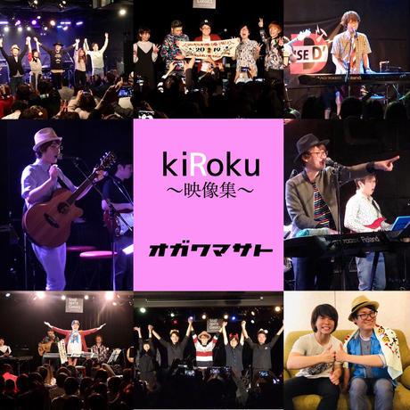 kiRoku〜映像集〜(DVD2枚組)  / オガワマサト