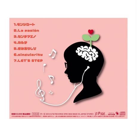 脳天RELAXATION / キャラメルパッキング