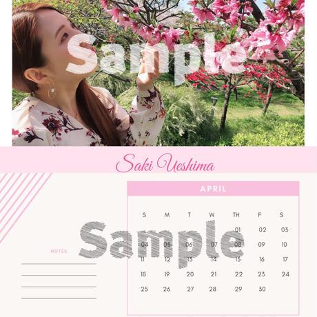 植島さきオリジナルポストカード(カレンダー)