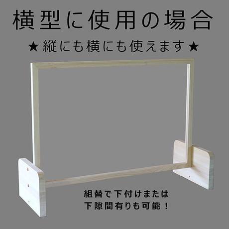 ウイルス飛沫防止パーテーション(高さ調整型)美作ヒノキ