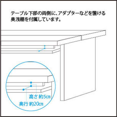 テレワーク対応 幅140㎝ ダイニングテーブル(メラミン天板)