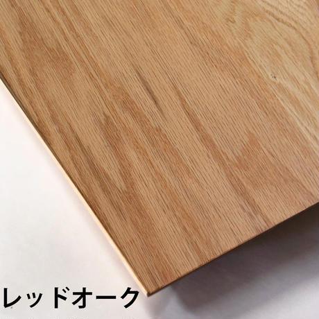 【カフェ気分のリバーシブルトレイ】size-S