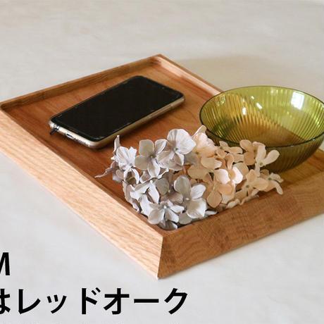 ウォルナット【カフェ気分のリバーシブルトレイ】size-M