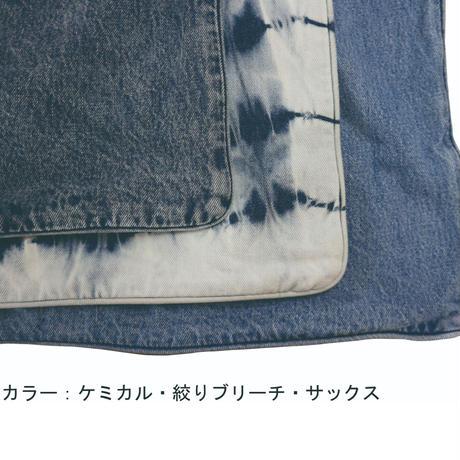 クッションカバー W45×D45cm