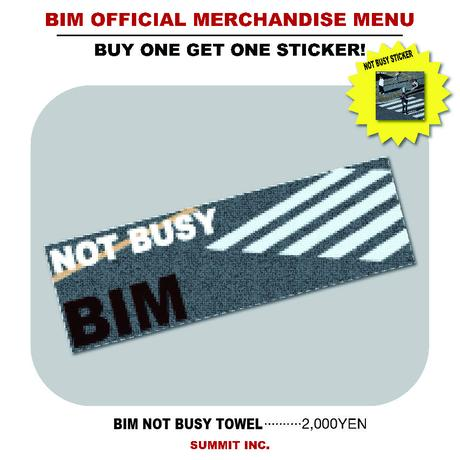 "BIM ""NOT BUSY"" TOWEL【NOT BUSYステッカー付】"