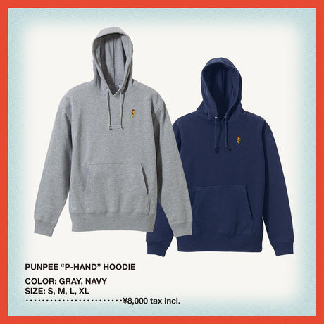 """PUNPEE """"P-HAND"""" HOODIE"""