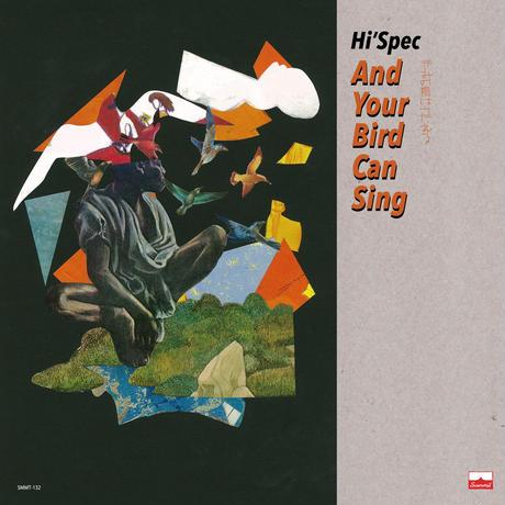 """【特典付】OMSB """"波の歌"""" / Hi'Spec """"And Your Bird Can Sing"""" 7inch Vinyl"""