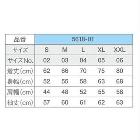 5bd2e36ac49cf35a3d000162