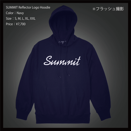 SUMMIT Reflector Logo Hoodie (Navy)【受注期間2/25(木)23:59まで・3月中旬〜発送予定】