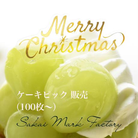 XT010【クリスマス透明ピック(小) ホロ箔】100枚入