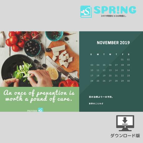 英語で名言!カレンダー (2019年11月 )