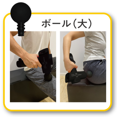 Power Plate® PULSE™