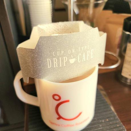 【訳あり商品】格安ドリップバッグ1個【コーヒーイベント在庫】