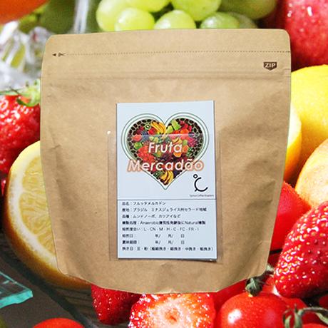 ブラジル フルッタ・メルカドン【まさに果物市場!】