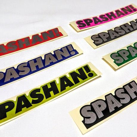 スパシャン クラシックトップ SPASHAN classictop チューブタイプWAX ガルナバ高分子化53%~57%配合 激艶 撥水性抜群