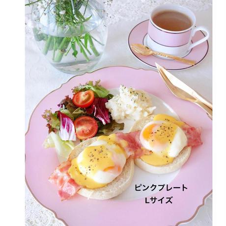 カップ&ソーサー【pink】