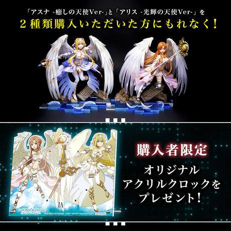 「SAO」アリス -光輝の天使Ver- 1/7スケールフィギュア