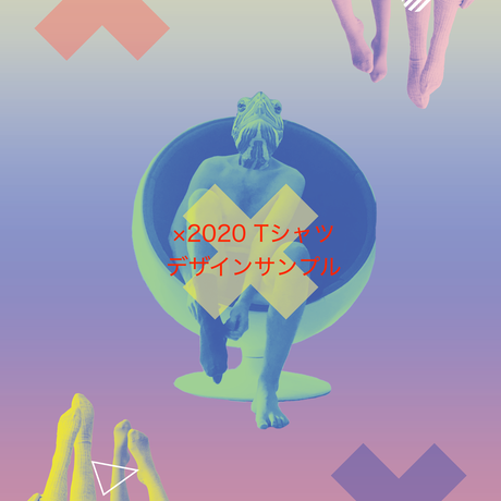 ×2020 T shirt blue